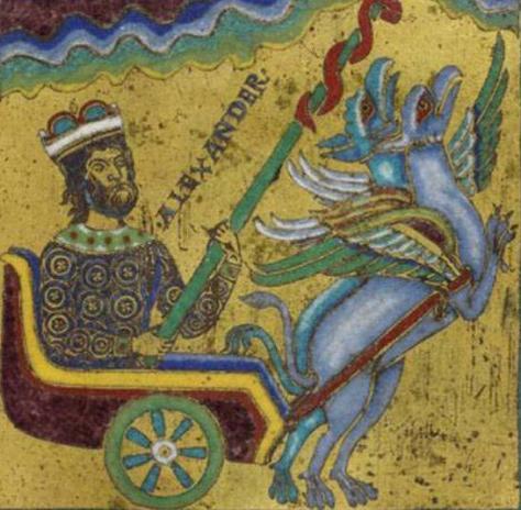 Ο Μέγας Αλέξανδρος ταξιδεύει στους ουρανούς  με τη βοήθεια γρυπών